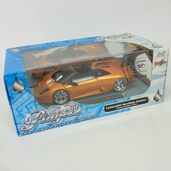 Maisto/マイスト Nissan/日産 350Z スペシャルエディション 1/18