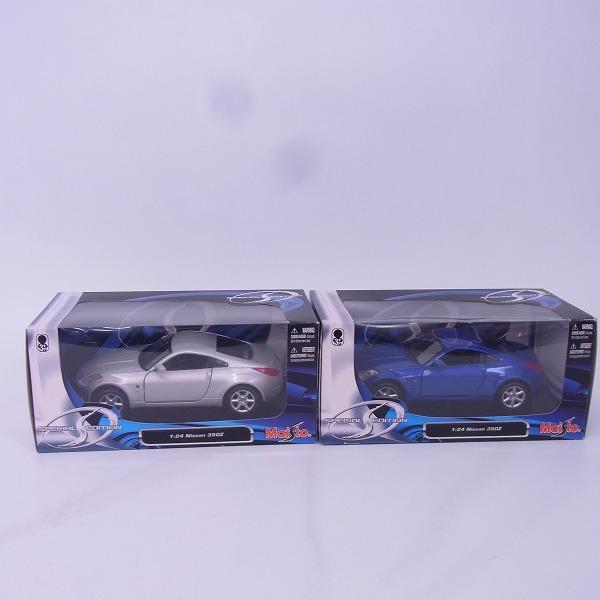 Maisto/マイスト 1/24 日産 350Z ブルー/シルバー 2台セット