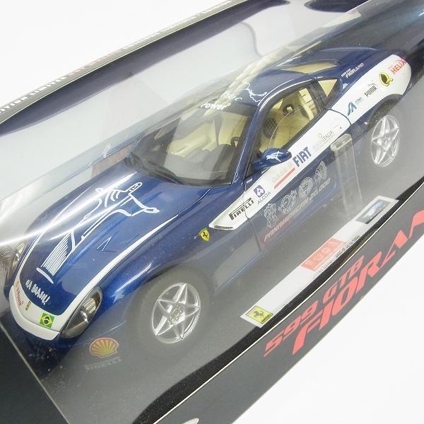 【未開封】Elite/エリート FERRARI 599GTB フィオラノ フェラーリ PANAMERICAN Hot Wheels マテル L7125 ブルー 1/18