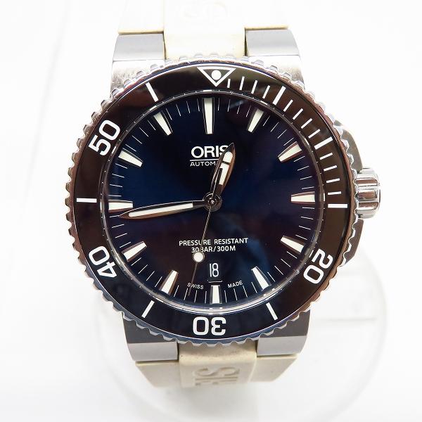 【ギャラ付】ORIS/オリス アクイス デイト 自動巻き/腕時計 733 7653 替ベルト付