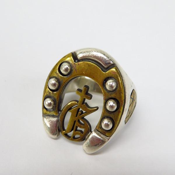 Gangsterville×galcia/ギャングスタービル×ガルシア Horse Shoe Trademark Ring/ホースシューリング/17号