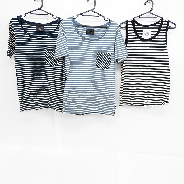 実際に弊社で買取させて頂いたRn/02 complete discovered ボーダー Tシャツ/タンクトップ 3点セット