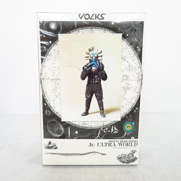 VOLKS/ボークス オリエントヒーローシリーズ Jr.ULTRA WORLD プロテ星人