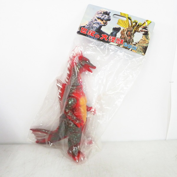実際に弊社で買取させて頂いた【未開封】Marmit/マーミット 世紀の大怪獣シリーズ チタノザウルス