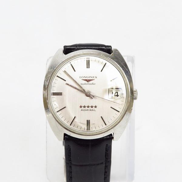 実際に弊社で買取させて頂いたLONGINES/ロンジン アドミラル 5スター オートマチック 腕時計
