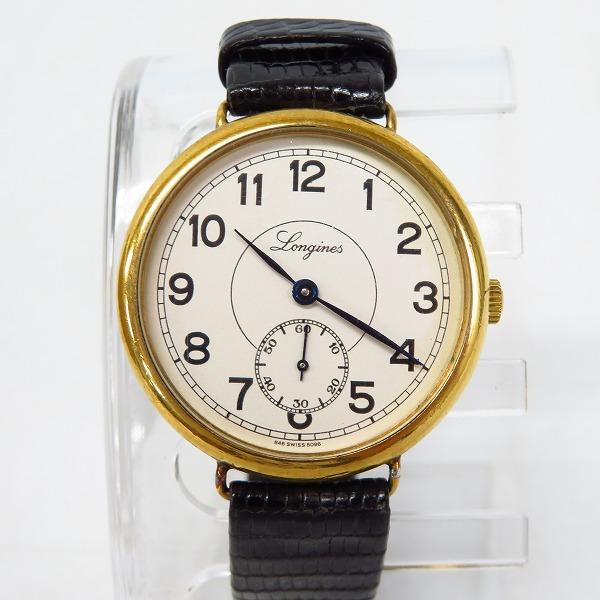 実際に弊社で買取させて頂いたLONGINES/ロンジン スモセコ/スモールセコンド 手巻き 腕時計/ウォッチ
