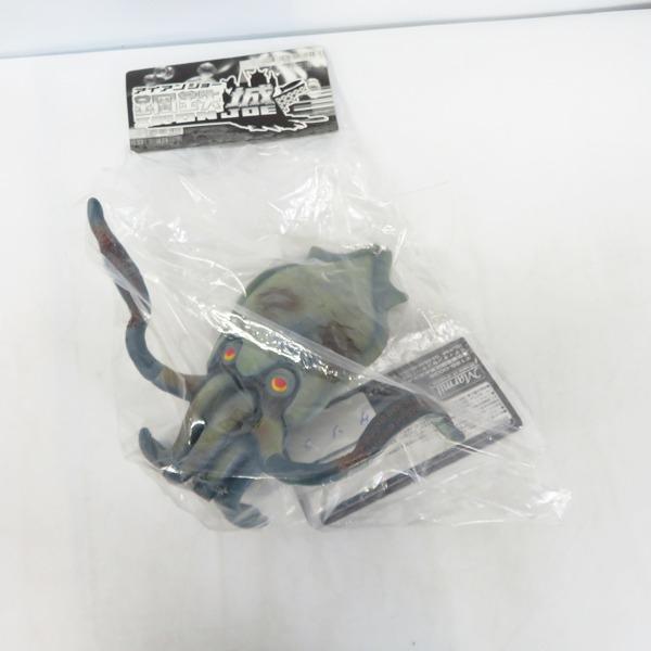 実際に弊社で買取させて頂いた【未開封】Marmit/マーミット KAIJU/怪獣 アイアンジョー ゲゾラ ソフビ/フィギュア