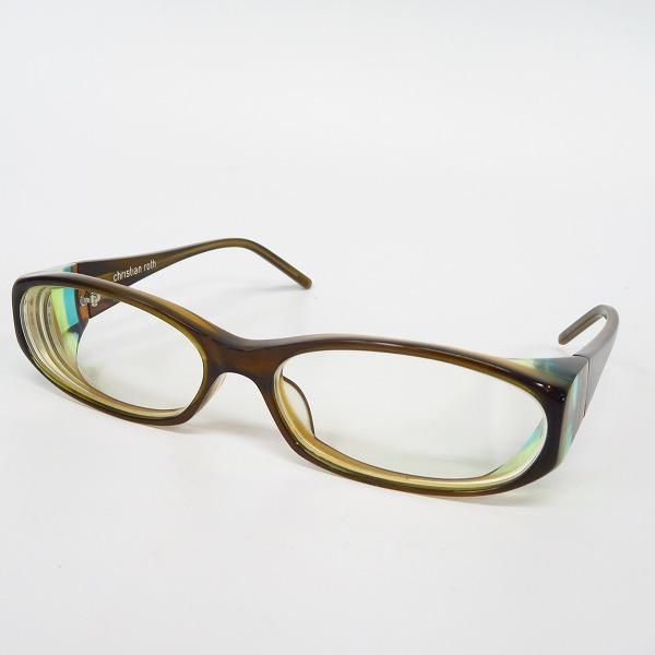 実際に弊社で買取させて頂いたChristian Roth/クリスチャンロス セルフレーム 眼鏡/アイウェア/メガネフレーム cr14038