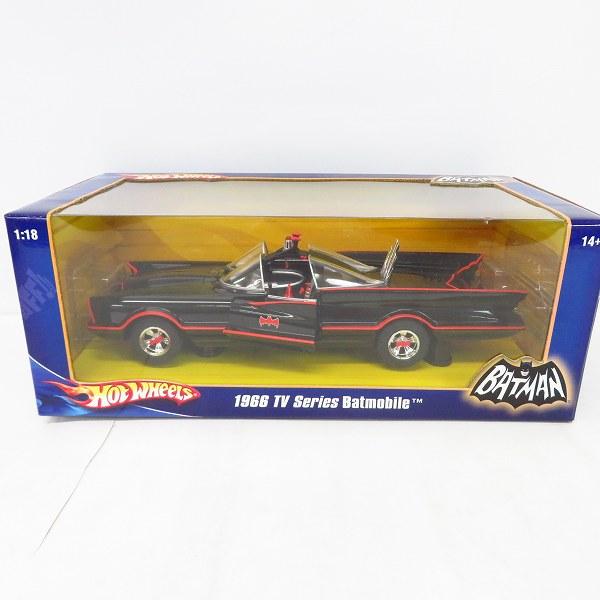 【未使用】Hot Wheels/ホットウィール 1/18 バットモービル 1966 TV Series Batmobile