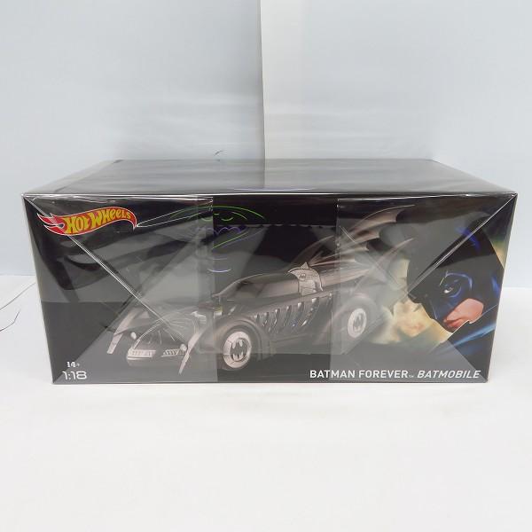 【未開封】Hot Wheel/ホットウィール BATMAN FOREVER BATMOBILE バットモービル 1:18スケール