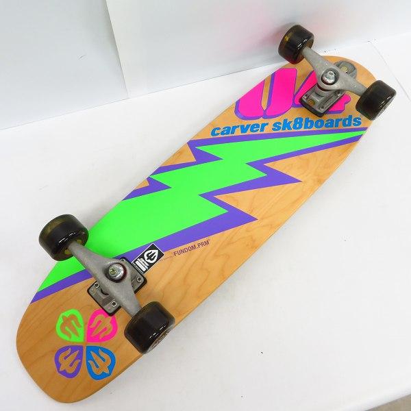 実際に弊社で買取させて頂いたCARVER SK8BOARD/カーバースケートボード サーフスケート ケース付き