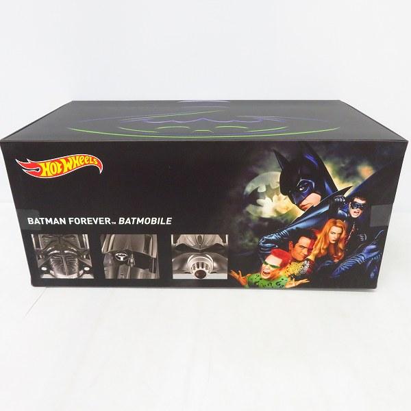 【未開封】Hot Wheels/ホットウィール BATMAN FOREVER BATMOBILE バットモービル 1:18スケール