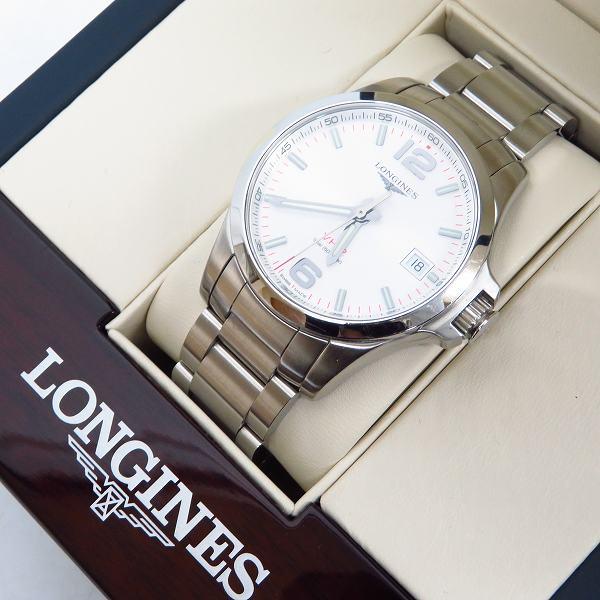 実際に弊社で買取させて頂いたLONGINES/ロンジン Conquest/コンクエスト L3.716.4 腕時計/ウォッチ