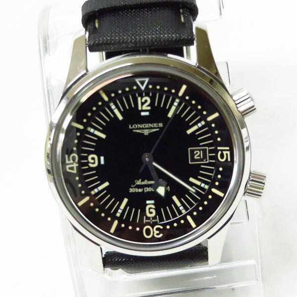 実際に弊社で買取させて頂いたLONGINES/ロンジン LEGEND DIVER/レジェンド ダイバー /L3.674.4 自動巻腕時計