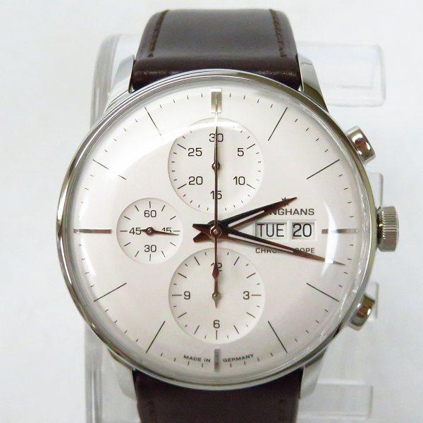 実際に弊社で買取させて頂いた【保証期間内】JUNGHANS/ユンハンス マイスター クロノスコープ 027/4120.01 自動巻腕時計