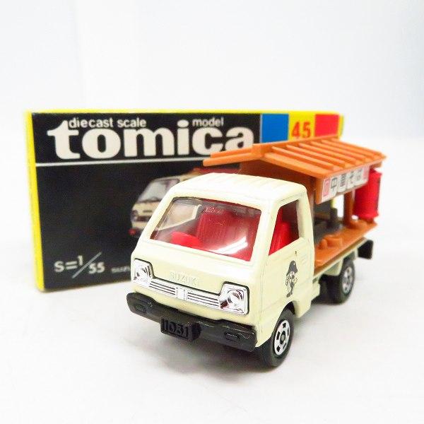 実際に弊社で買取させて頂いたTOMICA/トミカ 黒箱45 スズキ キャリイ ラーメン屋/中華そば 大統領特注